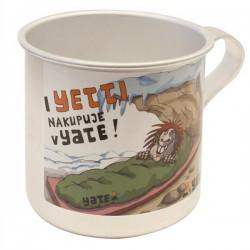 Aluminium Cup